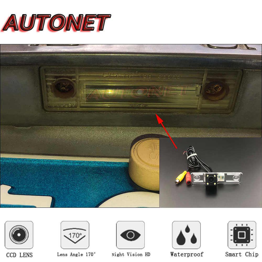 Caméra de recul de Vision nocturne AUTONET HD pour Opel Vectra B Chevrolet Vectra Holden Vectra Vauxhall Vectra 1995 ~ 2002