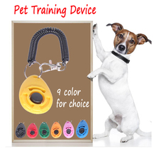 Кнопка для собаки, питомца, кликер, кликер, тренировочный ремешок, тренировочный свисток для собаки, тренировочный кликер для питомца, регулируемый, для питомца, для дрессировки собак