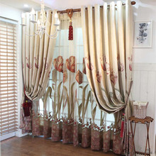 2pcs Set Country Style Cotton Fruit Embroidery Coffee Curtain Finished Translucidus Kitchen Decorative Short