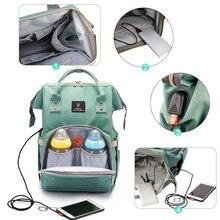 Maternity Nappy Bag With USB Interface Large Capacity Waterproof Nappy Bag Kits Backpack Maternity Nursing Handbag