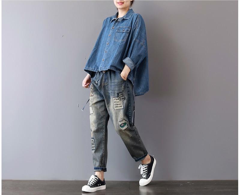 Size Style Max Republic 1