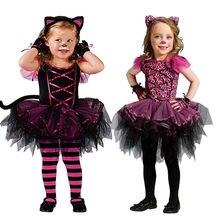 Одежда для девочек платья сказочный вечерний костюм на Хэллоуин карнавальный костюм комплекты нарядного платья верхняя одежда для девочек