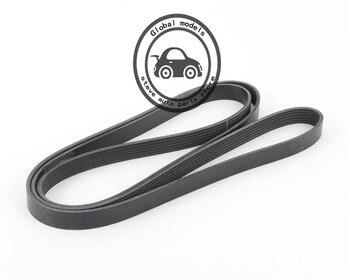 Belt mesin Drive V-belt untuk Mercedes Benz W164 ML280 300 320 350 450 500 GL320 GL350 GL420 GL450 GL500 550