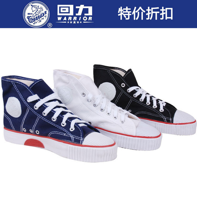 59c4ba065ee WARRIOR 050 high basketball shoes canvas shoes WARRIOR shoes 565 blue