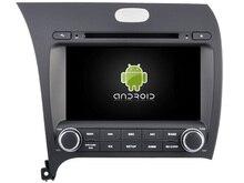 Android 7.1 CAR Audio DVD player FOR KIA FORTE/K3/CERATO 2013 gps car Multimedia head device receiver support DVR WIFI DAB OBD