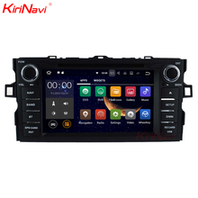 Kirinavi Android 7.1 стерео для Toyota Auris dvd-плеер GPS навигации 2007-2012 мультимедийная система с WIFI BT аудио радио