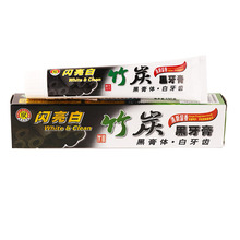1pcs Bamboo Charcoal Toothpaste Whitening Black Toothpaste Charcoal Remove Dental Stains Oral Hygiene Toothpaste