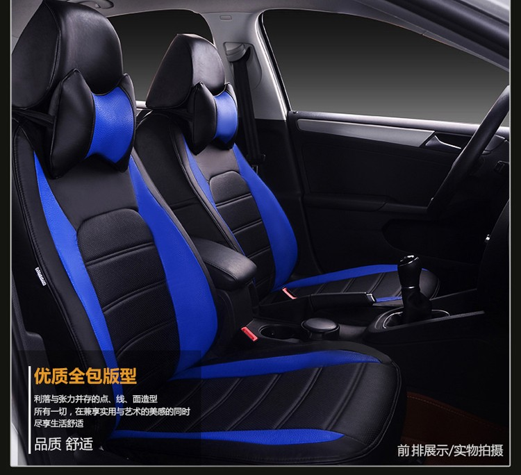 Special Section Car Seat Covers Red Yellow Blue White For Ferrari Gmc Savana Jaguar Smart Lamborghini Murcielago Gallardo Rolls-royce Phantom Interior Accessories
