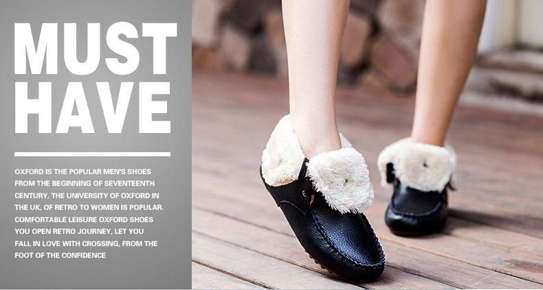 AH 5790 (12) women plush boots