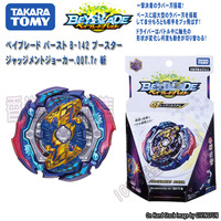 Takara Tomy Bayblade burst GT B 142 Trial Clown Rotary Explosive Gyro Toy bleyblade burst