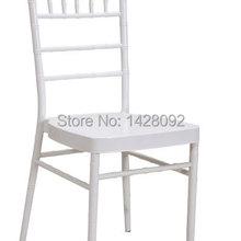 Качество Сильный белый металлический стул Кьявари со съемной подушкой для свадебных мероприятий Вечерние