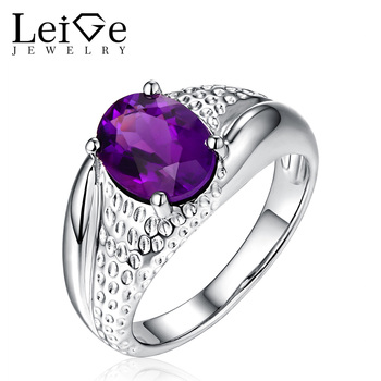 Leige Jewelry Natural Amethyst Ring Classic Purple Gemstone Oval Cut Sterling Silver Wedding Rings for Girl February Birthstone