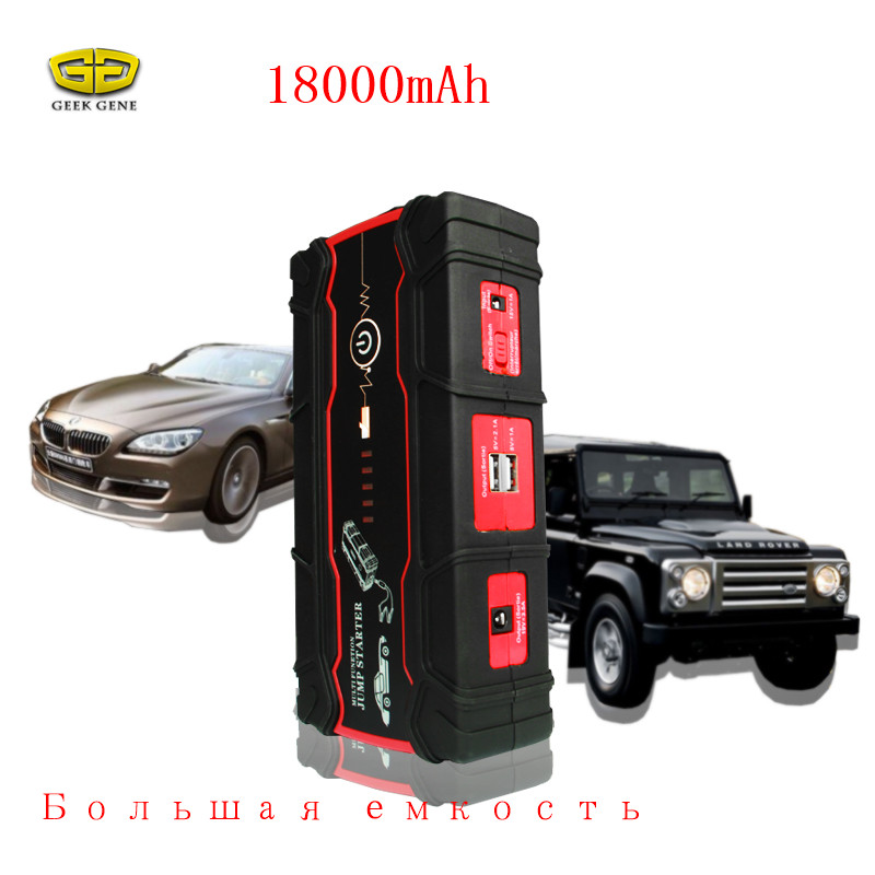 Best quality 12V Petrol Diesel Emergency Starting Device  Power Bank  18000mAh Car Batteries Charger Car Jump Starter Booster 2017 30000mah 12vportable car jump booster led charger emergency start power bank new