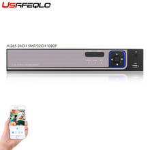 Network-Recorder NVR 32CH Wifi CCTV Security 1080P 3G HI3536 Processor Support RTSP 5MP