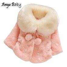 AmyaBaby 2018 Baby Girl Fur Winter Coat Newborn Cute Cloak Jacket Long Sleeve Coats Thick Warm Outerwear Infant Snowproof Jacket