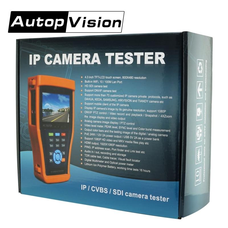 DHL ücretsiz nakliye IPC4300 CCTV tester 4.3 Dokunmatik ekran IP - Güvenlik ve Koruma - Fotoğraf 6