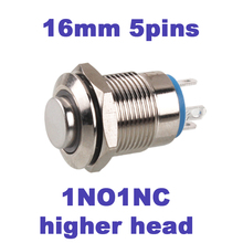 16mm metal push button higher head waterproof nickel plated brass button LED light Self-lock Momentary Latching Car Auto Engie цена 2017