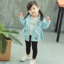 Kids Clothes For Girls Toddler Baby Jacket Coat Hooded Windb