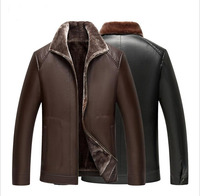 DO DOWER Winter Leather Jacket 2017 Men S Casual Fashion Jackets Lapel Black And Brown Zipper