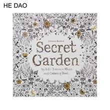 24 стр. снять стресс для детей и взрослых, рисования книга Secret Garden убить время книжка-раскраска