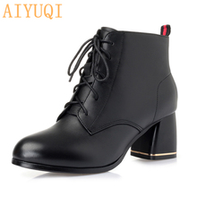 AIYUQI Women booties 2019 new autumn genuine leather women shoes plus velvet fashion naked boots trend lady Leather