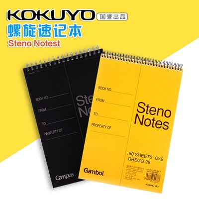 TUNACOCO Japanese KOKUYO WCN-S6090 Traveler Notebook Simple Scheduel Book Bullet Journal School Office Supplies bz1710063 kokuyo hotrock binding notepad soft copy a5 80 page 6 wcn n1081