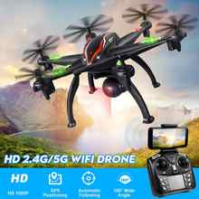 5G WiFi Drone Luchtfotografie RC Camera Drone GPS 5G WiFi 1080P Camera Smart Volgen Modus 6 assige Gyro Quadcopter Professionele(China)