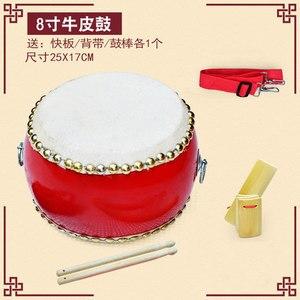 8 inch cowhide drum /Tupan 25*