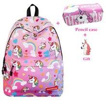 Unicorn Backpack Women Bag Fashion School Bags For Teenage Girls Sac A Main Bagpack Travel Bags Bolsa Feminina Mochila Infantil все цены