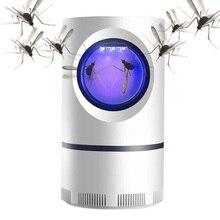 紫外線ライト USB 蚊キラーランプ安全なエネルギー省電力効率的な光触媒 UV 昆虫トラップ抗蚊ライト