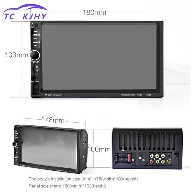 2018 auto 2 din support aux fm usb sd card 7 inch bluetooth tft