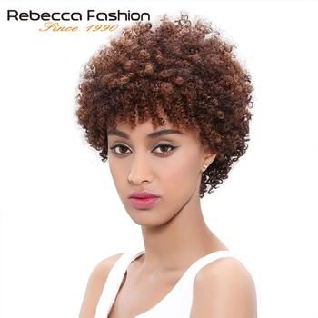Rebecca Human Hair Wigs Brazilian Afro Kinky Curly Hair Wigs Short Human Hair Wigs For Black Women Wholesale Machine Made