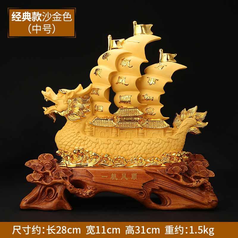 Ev ve Bahçe'ten Heykelcikler ve Minyatürler'de Çin tarzı reçine yelken yelken ejderha süsler ev şanslı dekorasyon el sanatları'da  Grup 3