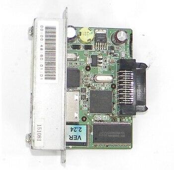 Pos принтер для печати квитанций сети Rj 45 адаптер для E