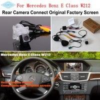 Lyudmila For Mercedes Benz E Class W212 2009~2016 Camera Connect Original Factory Screen Monitor / HD Rear View Back Up Camera