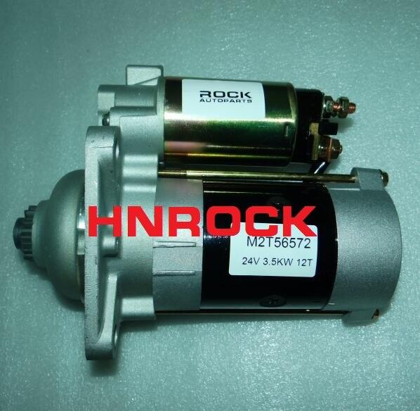 Démarreur 24V 3.5KW 12T pour MAZDA T3500, M2T56572