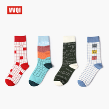 new fashion designer original square lattice geometry mathematical equations chemical elements of good quality cotton socks tide