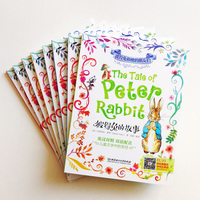 Peter Rabbit And His Friends A Set Of 8 Volumes Bilingual Picture Books For Children English