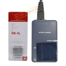 NB 4L NB-4L NB-4LH Rechargeable Battery + CB-2LVE CB-2LV Charger pack For Canon IXUS30 230 50 55 60 65 220 HS SD780 SD960 Camera