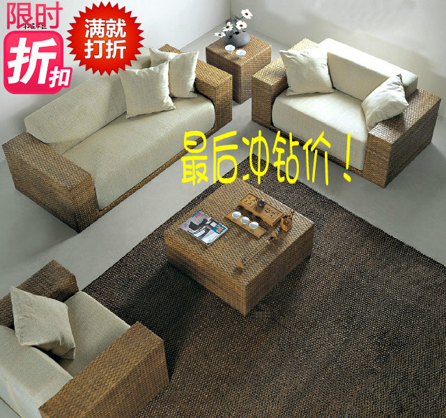 New Northern Europe Small Coffee Table Size Combination Of: Five Piece Casual Rattan Cane Furniture Fabric Living Room