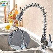 Бортике Pull Пух Кухня смесители одной ручкой Весна Chrome водопроводный кран с горячей и холодной воды