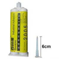 50 ml di Resina Epossidica AB Colla Liquido Super-Forte Legame del Metallo di Legno di Vetro Dell'automobile Dello Schermo di Tocco Trasparente Termicamente Conduttivo Adesivo UV
