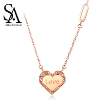 SA SILVERAGE 2019 Chain Letter Love Necklaces Real Rose Gold Jewelry Heart Pendant 18K Woman