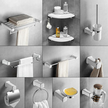 Ванная комната оборудование комплект белая аэрозольная краска 304 нержавеющая сталь стеллаж для полотенец аксессуары для ванной комнаты и туалета стойки настенные