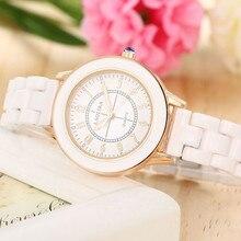 купить White Women's Brand Quartz Ceramic Watch Female Watch Fashion Casual Chronograph Watch Band Bracelet Folding buckle по цене 774.41 рублей