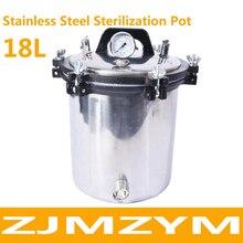 18L Портативный автоклав для стерилизации из нержавеющей стали, паровой стерилизатор высокого давления, хирургические медицинские инструменты