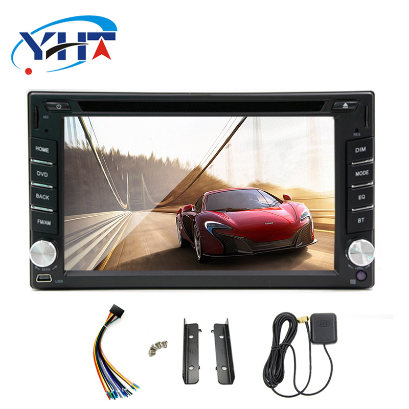 2 DIN Universal Android 7.1 Car DVD Player 'Mercury' 6.2 Inch TFT LCD Screen, GPS, Dual Core CPU, Wi Fi, 3G
