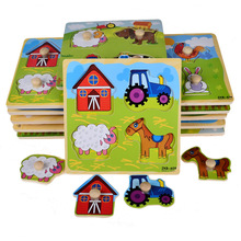 Захватить осгт peg головоломки деревянный небольшой животных ручка мультфильм см игрушки
