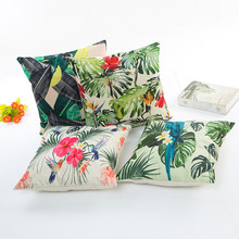 Plants And Birds Printed Pillow Cases