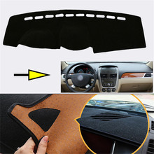 цена на Brand New Interior Dashboard Carpet Photophobism Protective Pad Mat For Buick Excelle 2008-2015